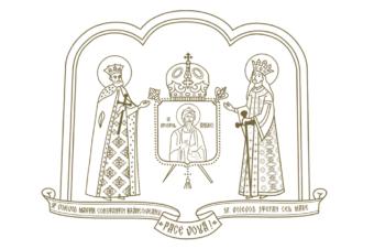 Vineri, 7 iunie 2019, începând cu ora 18:30, Preasfințitul Părinte Episcop Macarie va săvârși Taina Sfântului Maslu la Paraclisul Centrului Episcopal din Stockholm. După slujbă, PS Macarie va spovedi.