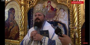 """(Video) """"Rugăciunile Măicuței noastre cerești mult pot, spre îmblânzirea Stăpânului"""" – PS Macarie"""