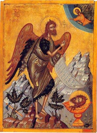 Rugăciune către Sfântul Proroc Ioan Botezătorul, pentru dobândirea pocăinței (a Episcopului Macarie Drăgoi)