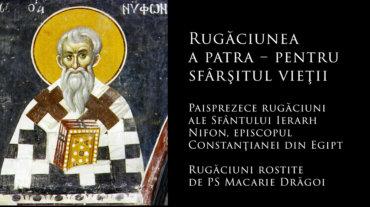 Rugăciunea a patra – pentru sfârşitul vieţii, a Sfântului Ierarh Nifon al Constanțianei din Egipt