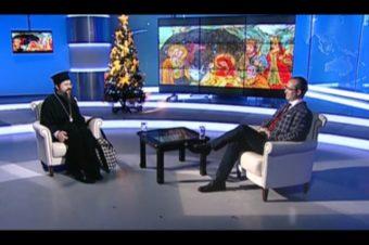 Realitatea Spirituală – Din patria lui Moș Crăciun la Realitatea Spirituală, cu PS Macarie – promo