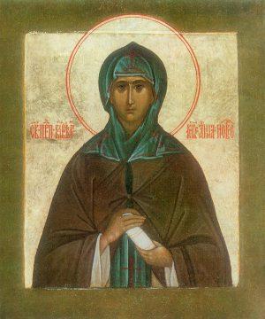 Sfânta Cuvioasă Ana din Novgorod (10 Februarie)