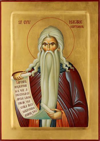 Sărbătoarea Sfinților Macarie cel Mare și Macarie Alexandrinul