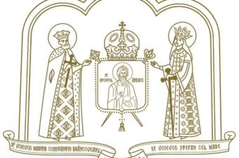 The liturgical schedule of His Grace Bishop Macarie Drăgoi