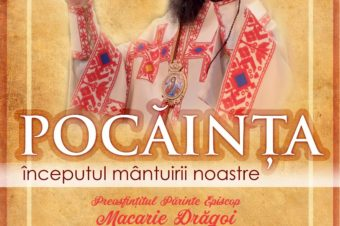 """Repentance, the begining of our salvation"", conference to be held by His Grace Macarie, Bishop of Northern Europe, on April 8, 2019 in Targu-Mures, Romania"