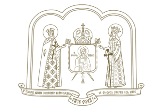 The liturgical schedule Of His Grace Father Bishop Macarie of the Diocese of Northern Europe on the Feast of the Three Hierarchs, January 30, 2020
