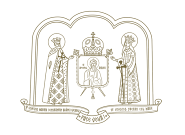 THE LITURGICAL SCHEDULE OF HIS GRACE BISHOP MACARIE DRĂGOI OF THE DIOCESE OF NORTHERN EUROPE FOR THE FEASTS OF THE BIRTH OF THE LORD, THE NEW YEAR AND THE BAPTISM OF THE LORD 2019-2020