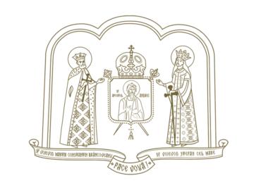Preasfințitul Părinte Episcop Macarie Drăgoi al Episcopiei Europei de Nord s-a aflat în slujire euharistică, astăzi, la praznicul Adormirii Maicii Domnului, 15 august 2021,în Mănăstirea Rebra-Parva , județul Bistrița-Năsăud