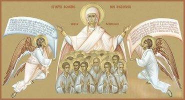 Rugăciune către Martirii și Mărturisitorii care au pătimit în închisorile din perioada comunismului (a Episcopului Macarie Drăgoi)