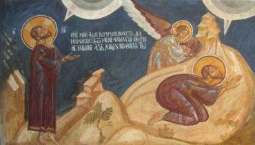 Rugăciune la momente de răscruce în viață (a Episcopului Macarie Drăgoi)