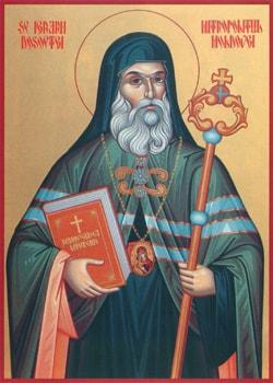 Rugăciune către Sfântul Ierarh Dosoftei, mitropolitul Moldovei, apărătorul celor prigoniți, exilați și înstrăinați (a Episcopului Macarie Drăgoi)