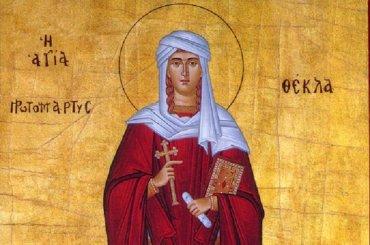 Rugăciune pentru paza fecioriei și a dreptei credințe către Sfintele Mucenițe Tecla, cea întocmai cu apostolii, Doroteea din Cezareea Capadociei, Eufrasia și Iuliana din Nicomidia, Pelaghia și Iustina din Antiohia Siriei, Agata și Lucia din Sicilia, Drosida, Cecilia, Agnia și Lucia din Roma dimpreună cu toate Sfintele Mucenițe Fecioare (a Episcopului Macarie Drăgoi)