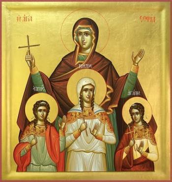 Rugăciune către Sfânta Muceniță Sofia, mama, cu fiicele sale: Pistis, Elpis și Agapi, și către sfintele mucenițe mame cu fiii și fiicele lor, pentru ajutorul mamelor și al copiilor  (a Episcopului Macarie Drăgoi)