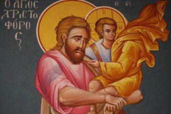 Rugăciune către Sfântul Mucenic Hristofor, pentru păstrarea curăției vieții în Hristos (a Episcopului Macarie Drăgoi)