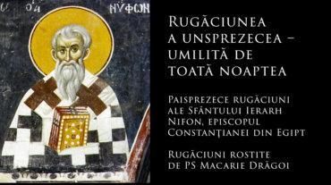 Rugăciunea a unsprezecea – umilită de toată noaptea, a Sfântului Ierarh Nifon al Constanțianei din Egipt