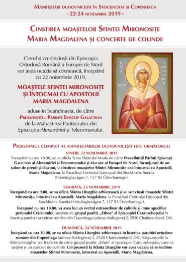 Manifestări duhovnicești în Stockholm și Copenhaga, 22-24 noiembrie 2019 – cinstirea moaștelor Sfintei Mironosițe Maria Magdalena și concerte de colinde