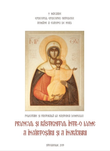 "Pastorală la Nașterea Domnului 2019 – ""Pruncul și răstignitul într-o lume a învârtoșării și a învrăjbirii"" / Pastoral Letter for the Nativity of Our Lord – ""The Child and the Crucified In a World of Strife and Hardness of Heart"""