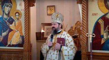 Episcopul Macarie: Îndemn adresat părinților pentru a nu se descuraja de a zămisli, naște și crește copiii în aceste vremuri de restriște, Duminica a 3-a din Postul Mare, a Sfintei Cruci, 4 aprilie 2021, în biserica românească din Jönköping, Regatul Suediei