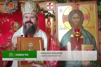 De ziua Sfântului Duh a avut loc o slujbă ortodoxă în Stiklestad, Norvegia (preluare TV Soyuz, televiziunea Bisericii Ortodoxe Ruse)