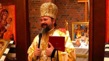 Episcopul Macarie despre curajul milei la Sfântul Proroc Ilie Tesviteanul, Oslo, 19 iulie 2021