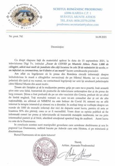 Comunicatul schitului românesc Prodromu din Sfântul Munte Athos